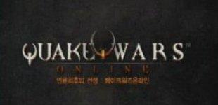 Quake Wars Online. Видео #1
