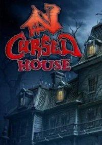 Обложка Cursed House