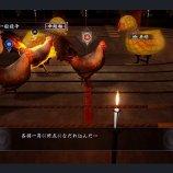 Скриншот Yakuza Ishin