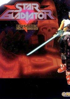 Star Gladiator Episode 1: Final Crusade