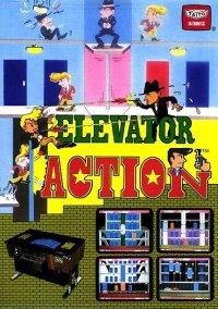 Обложка Elevator Action