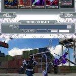 Скриншот Kamen Rider: Dragon Knight – Изображение 1