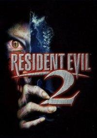 Обложка Resident Evil 2