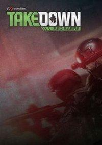 Обложка Takedown: Red Sabre