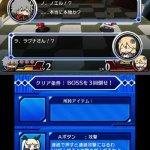 Скриншот BlazBlue: Clone Phantasma – Изображение 6