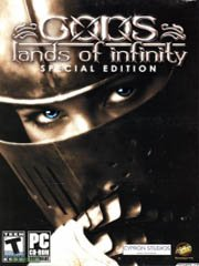 Обложка Gods: Lands of Infinity