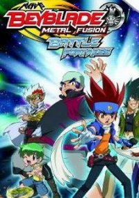 Обложка Beyblade: Metal Fusion - Battle Fortress