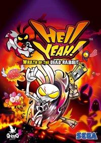 Обложка Hell Yeah!