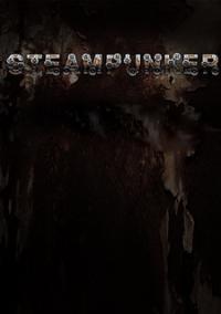 Обложка Steampunker
