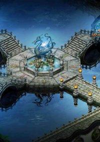Обложка World of Qin 2