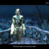 Скриншот Тайны прошлого. Эдгар Аллан По