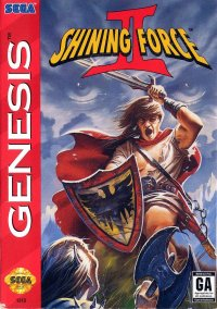 Обложка Shining Force II