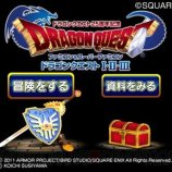 Скриншот Dragon Quest Anniversary Collection
