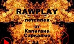 [RAWplay] Выпуск #4 - Cubium