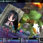 Скриншот 7th Dragon 2020 – Изображение 21