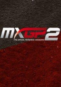 Обложка MXGP 2
