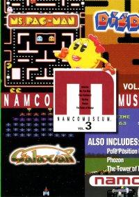 Обложка Namco Museum Vol. 3