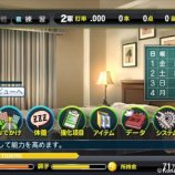Скриншот Jikkyou Powerful Pro Yakyuu 2013 – Изображение 5