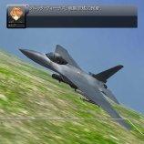 Скриншот Raiders Sphere 4th – Изображение 1