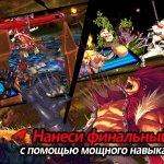 Скриншот Kritika: Chaos Unleashed – Изображение 8