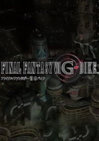 Обложка Final Fantasy 7 G-Bike