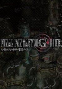 Обложка Final Fantasy 7 G-Bike