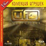 Обложка UFO: Aftermath