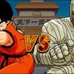 Скриншот Dragon Ball: Revenge of King Piccolo – Изображение 25
