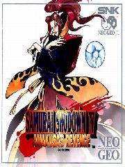 Обложка Samurai Shodown IV: Amakusa's Revenge