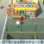 Скриншот Youkai Watch – Изображение 20