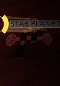 Star Planet – фото обложки игры