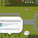 Скриншот Eriden – Изображение 5