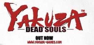 Yakuza: Dead Souls. Видео #3