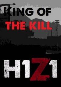 Обложка H1Z1: King of the Kill