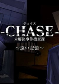 Обложка Chase: Unsolved Cases