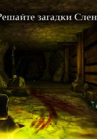 Обложка Slender Man Origins 2 Saga