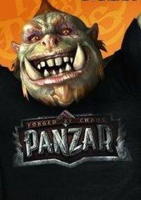 Обложка Panzar