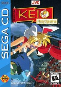Keio Flying Squadron – фото обложки игры