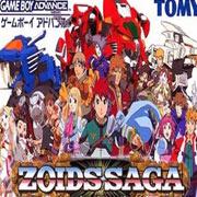 Обложка Zoids Saga