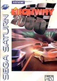 Обложка Highway 2000