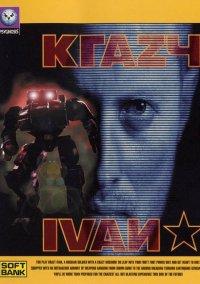 Обложка Krazy Ivan