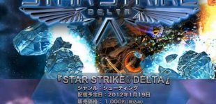Super Stardust Delta. Видео #3