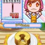 Скриншот Cooking Mama 3: Shop & Chop – Изображение 7