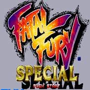 Обложка Fatal Fury Special
