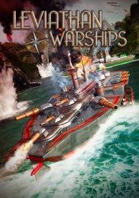 Обложка Leviathan: Warships