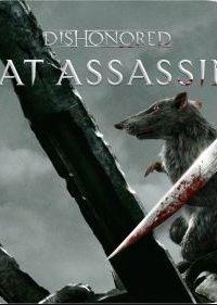 Обложка Dishonored: Rat Assassin