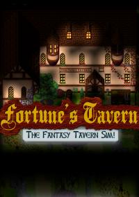 Обложка Fortune's Tavern
