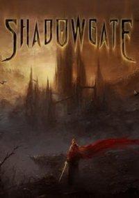 Обложка Shadowgate