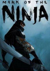Обложка Mark of the Ninja