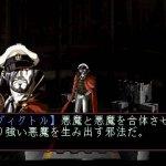 Скриншот Shin Megami Tensei: Devil Summoner - Soul Hackers – Изображение 34